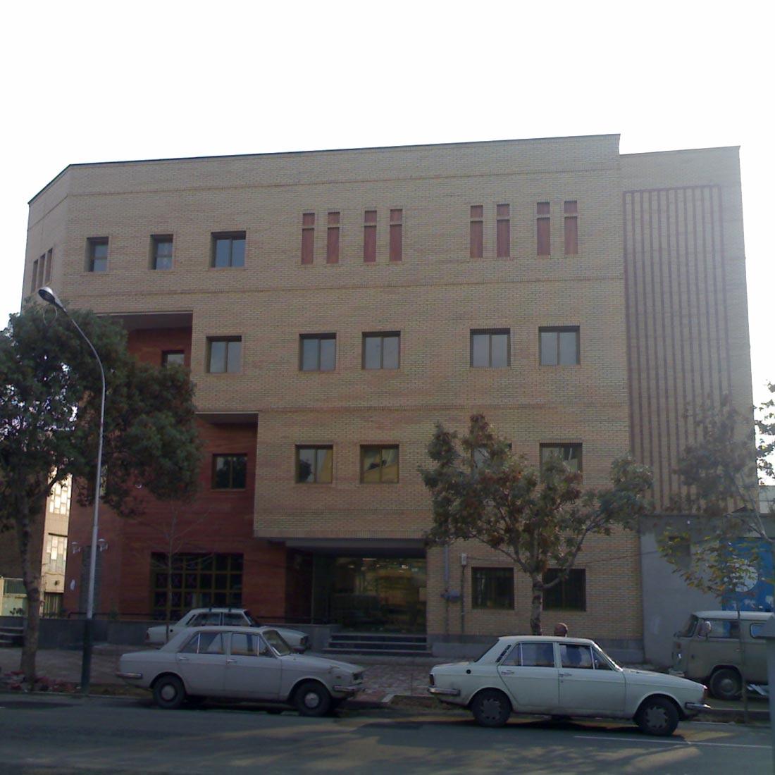 ساختمان-شعبه-۳-تامین-اجتماعی
